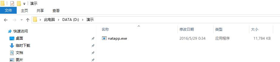 exe程序.jpg
